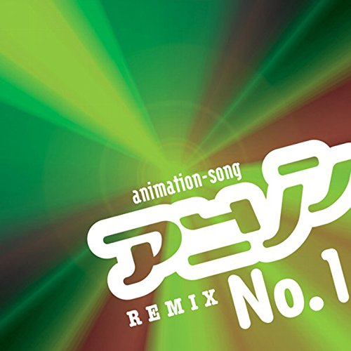 Cha-La Head-Cha-La (DJ Dr. Knob Remix/DRAGON BALL Z Opening Theme)