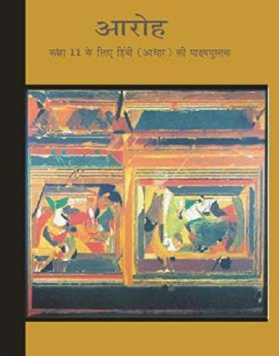 Aaroh Part - 1 Hindi (Core) Textbook for Class - 11  - 11066