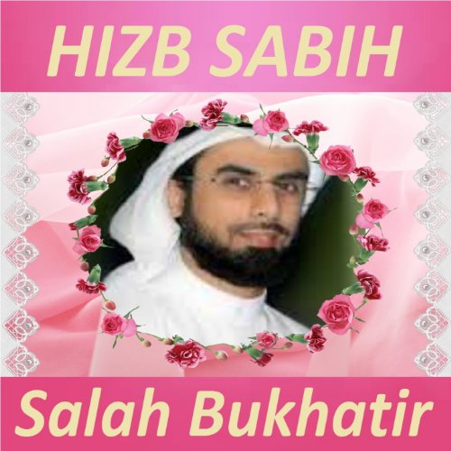 Sourate Al Qadr de Salah Bukhatir en Amazon Music - Amazon.es