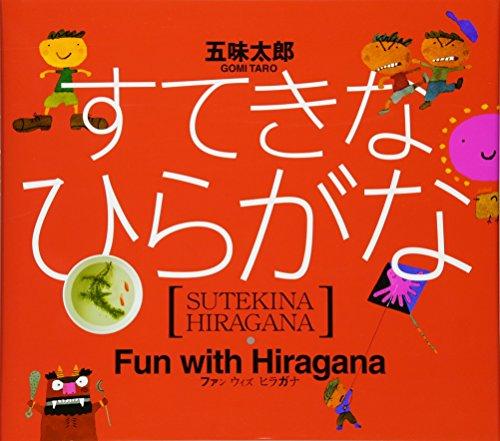 Fun with Hiragana (New Edition) por Gomi Taro