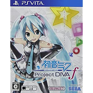 Hatsune Miku-project Diva-f Bargain Version