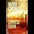 Chinese Burn (Burn with Blackett Book 2)
