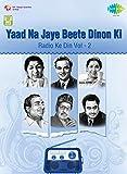 Yaad Na Jaye Beete Dinon Ki - Radio Ke D...
