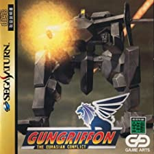 GunGriffon: The Eurasian Conflict [Japan Import]