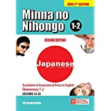 MINNA NO NIHONGO 1-2 (NEW 2ND EDITION) TRANSLATION & GRAMMATICAL NOTES IN ENGLISH ELEMENTRY [Paperback] 3A Corporation(Goyal