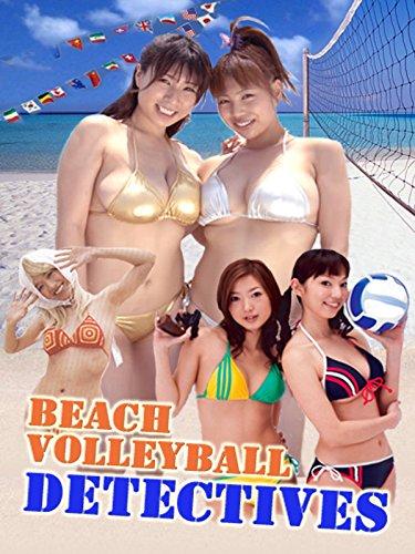 Beach Volleyball Detectives Part 1 [OV]