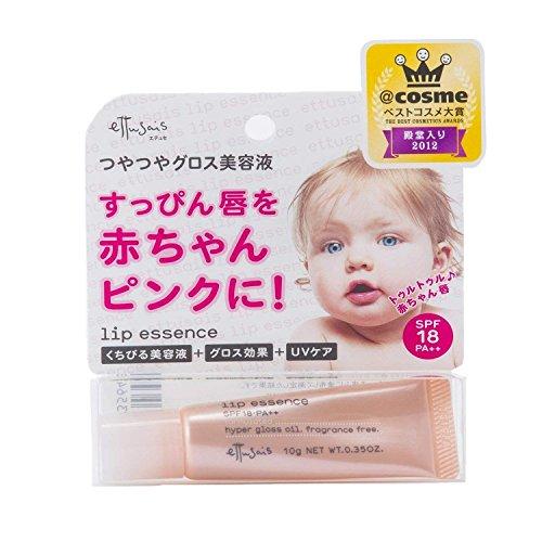 Ettusais Lip Essence [Health and Beauty]