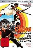 Ching - Das Geheimnis Des Schwarzen Schwertes - Eastern Limited Edition Vol. 3