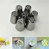 7pcs One-batch Forming Tulip Nozzle Perfect for Cupcake Cake Decorating Tools Icing Piping Nozzles Russian Rose Nozzles Tips Cooking Tools