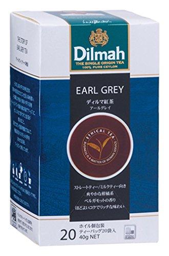 diruma-gourmet-earl-grey-bustina-di-t-2gx20p
