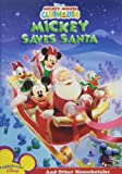 Mickey Saves Santa & Other Mouseketales [DVD] [Region 1] [US Import] [NTSC]