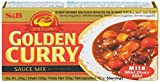 S & B Würzpaste golden Curry mild, 12er Pack (12 x 100 g)