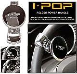 #6: Ipop Feel Your Sense Logo Power Handle