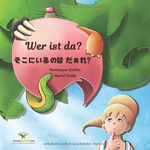 Wer ist da ? - Soko ni iru no wa dâre ? Kinderbuch Deutsch- Japanisch (zweisprachig/Bairingaru-ban) (Bilingual children's picture books, Band 17)