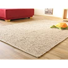 suchergebnis auf f r teppich schurwolle handgewebt. Black Bedroom Furniture Sets. Home Design Ideas