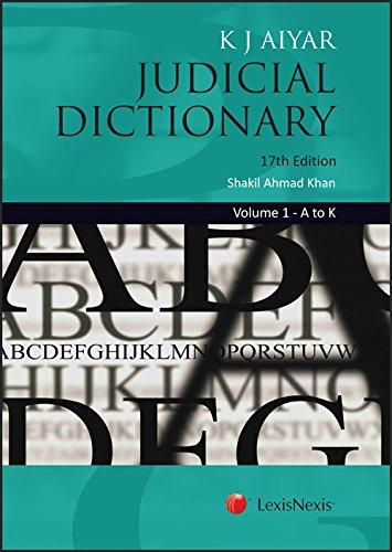 K J Aiyar's Judicial Dictionary (Set of 2 Volumes)