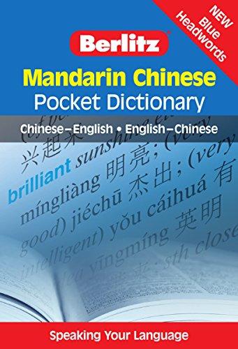 onary Mandarin Chinese: Chinesisch-Englisch/Englisch-Chinesisch (Berlitz Pocket Dictionaries) ()