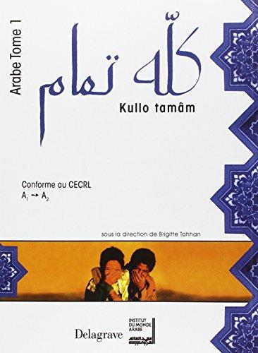 Arabe Kullo tamâm Niveau 1