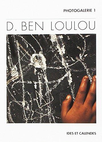 Didier Ben Loulou. Entre ombre et lumière : Jérusalem
