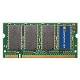 PHS-memory 256MB RAM mémoire pour HP DesignJet 510 (CH336A) DDR1 So DIMM 333MHz