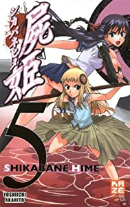 Shikabane Hime Edition simple Tome 5