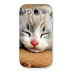 Delighted Premium Cute Sleepings Cat Multicolor Back Case Cover for Galaxy S3 Neo
