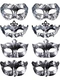 8 Stück Vintage Antiquität Masken Maskerade Karneval Maske (Silber)