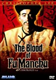 Blood of Fu Manchu [Import anglais]
