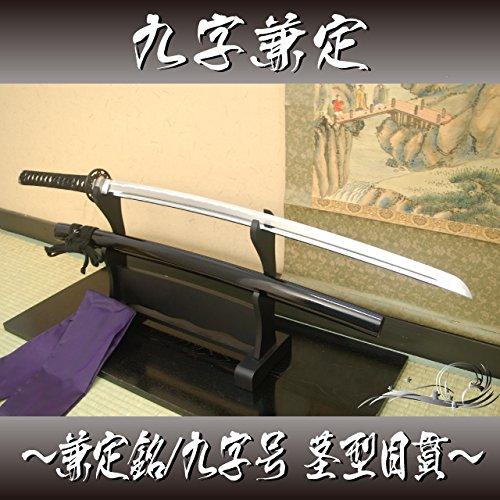 Authentisch Japanisch Katana Schwert Kenjitsu Praxis Iai-Serie: Kanesada Kuji (Schwert Katana Authentische)