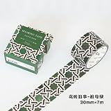 WRITIME Washi Tape Klebeband 30Mm X 7M/12 Arten/Shades Marmor Naturals Bänder Bänder Braut Hausschuhe Dekoration & Papierbänder, Fliese Oldtimer - Smaragd