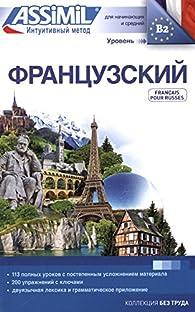 Francais pour Russes par Jean-Loup Cherel