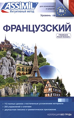 Francais pour Russes (livre seul) par Cherel Jean-Loup