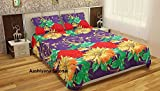Aashiyana Sajona 100% Cotton Double Beds...