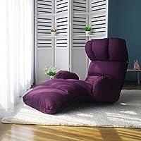 Private home textiles Multifonction Canapé Pliant,Réglable Fauteuil,Siesta  Canapé Paresseux Chaise de Plancher 532bf3a3d6a8