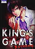 King's Game Extreme Vol.2