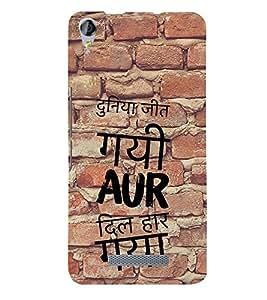 Fiobs Designer Back Case Cover for Micromax Canvas Juice 3+ Q394 :: Micromax Canvas Juice 3 Plus Q394 (Duniya Jit Jeet Gayi Dil Haar Gaya Hindi Heart Mobile Cover )