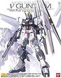 Bandai Hobby Nu Gundam Version Ka Char's Counterattack 1/100 - Master Grade