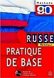 Méthode 90 (1 livres + coffret de 5 CD), niveau débutant - Russe