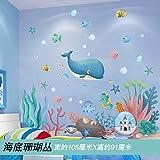 Self-Adhesive 3D Stereo Wall Stickers Cartoon Animal Marine Fish Stickers Creative Wall Stickers-Submarine Coral_Big