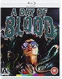 A Bay of Blood [Blu-ray] [Region Free]