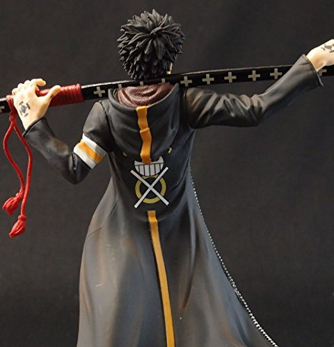 One Piece Scultures Big Banpresto Figure Colosseum Zoukeiou Choujyou Kessen 5 Vol.5 Trafalgar.Law Figure 3