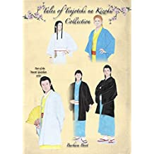 Tales of Tenjoteki na Kizoku Collection: Part of the Master Guardian series (Tenjoteki na Kizoku series Book 2) (English Edition)