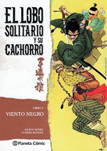 Lobo solitario y su cachorro 4, Viento negro (Manga Seinen, Band 83)