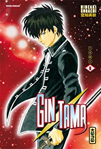 Gintama Edition simple Tome 8