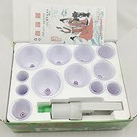 XUAN 12-Tassen Schröpfen Massage Set mit Anti-Rutsch-design preisvergleich bei billige-tabletten.eu