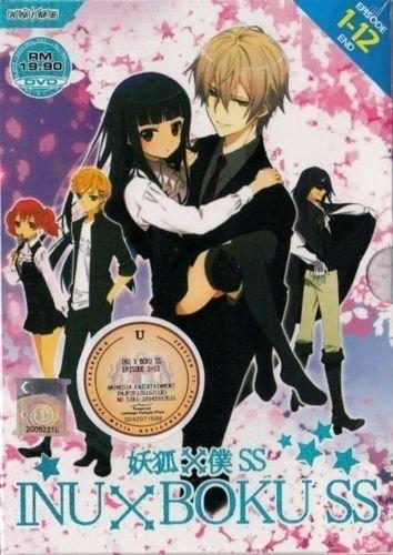Inu x Boku SS Secret Service Vol. 1 - 12 End + Bonus Anime / English Subtitle