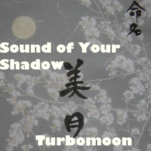 Sound of Your Shadow ~kageoto~