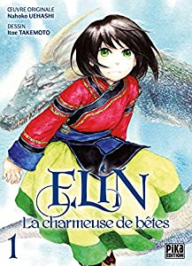 Elin la Charmeuse de Bêtes Edition simple Tome 1