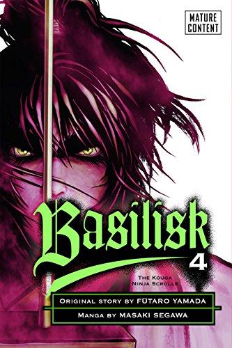 Basilisk Vol. 4 (English Edition) eBook: Futaro Yamada ...