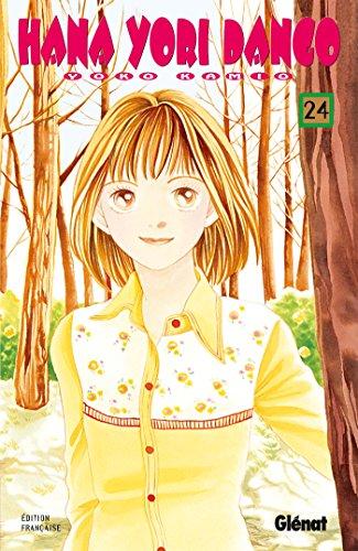 Hana Yori Dango - Tome 24